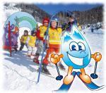 Gastiho lyžařské školy